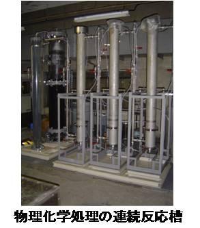 オゾン反応塔