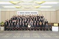 宗宮功名誉教授瑞宝中綬章受章および記念祝賀会のご報告