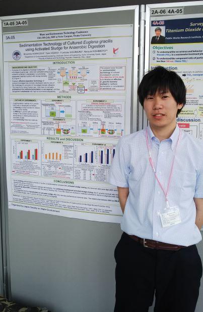堀越翔一朗さん・WET Excellent Presentation Award受賞(2019年7月14日)