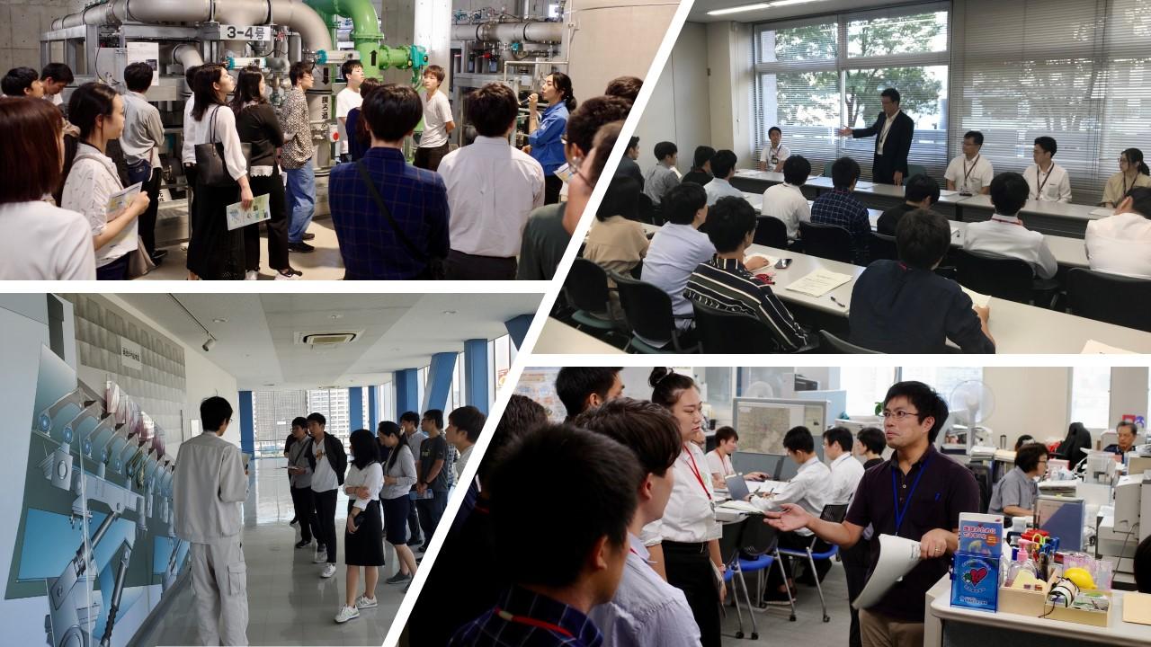 環境工学現場見学会2019を開催しました(2019年9月26~27日)