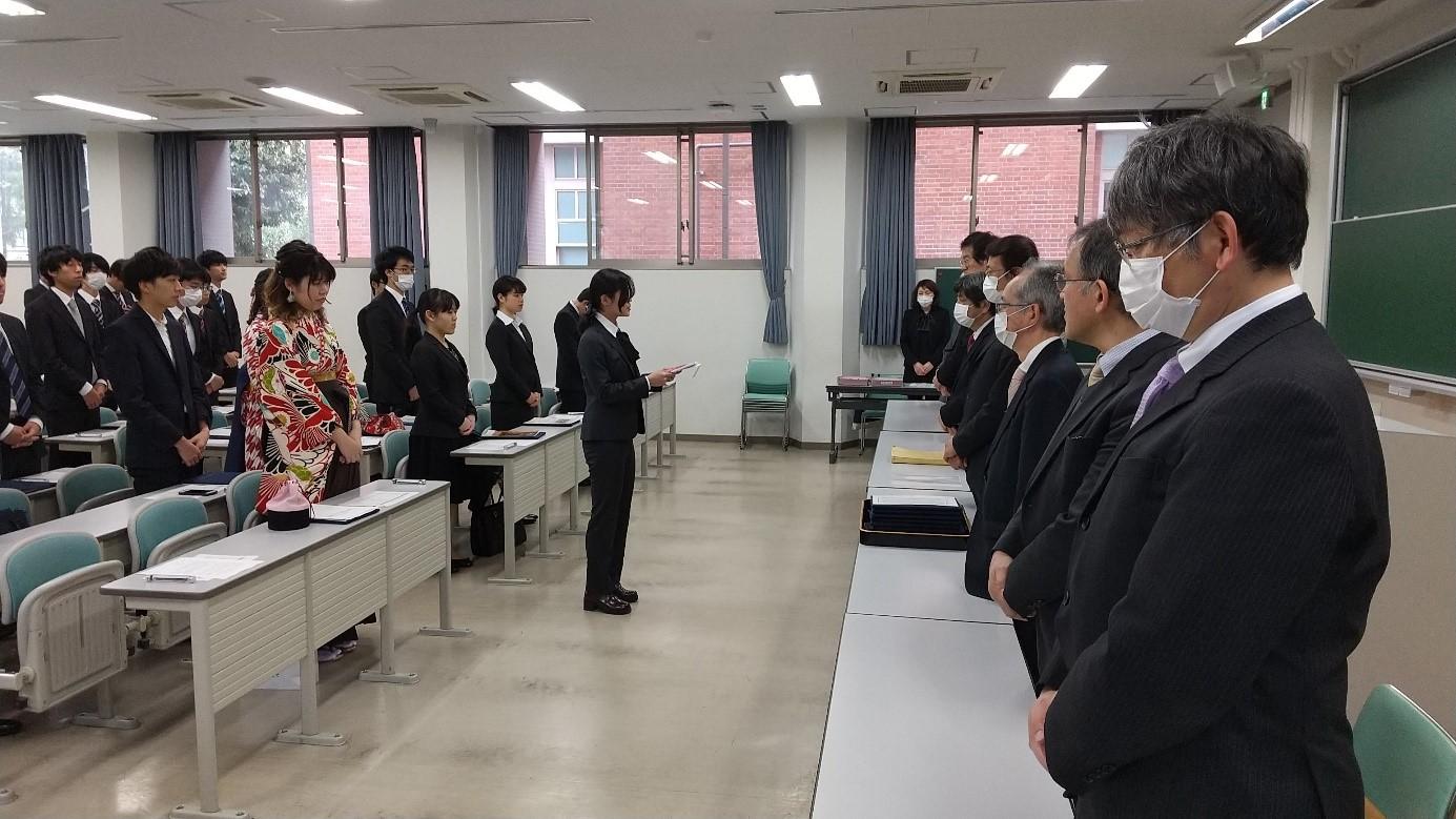 環境工学コース学位授与式を挙行しました(2020年3月24日)