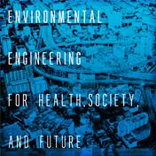 京都大学大学院工学研究科都市環境工学専攻